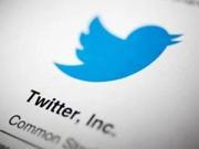 消息称美FBI正对Twitter黑客事件牵头发起联邦调查