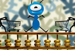 蚂蚁集团上市的四大未解之谜:凭什么估值1.4万亿?