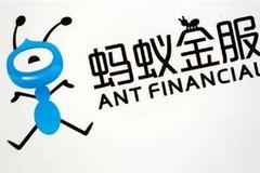 蚂蚁要上市了!创业板要改革了!投资人要怎么跟?