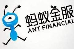 蚂蚁IPO焦点三问:为何此时?为何是A+H?谁将受益?