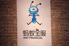 回顾过去15年蚂蚁金服的监管往事