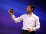 中国首辆火星车全球征名 李彦宏推荐名字:祝融