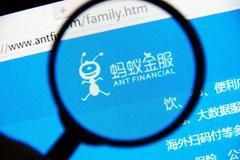 消息称蚂蚁集团双重上市计划的目标估值为2250亿美元
