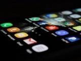 工信部部署纵深推进App侵犯用户权益专项整治行动 提出五点要求