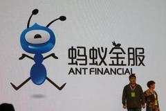 上半年蚂蚁数金科技平台营收459.72亿元 占集团总营收的63.4%