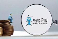 蚂蚁数金科技平台用户7.29亿 花呗借呗服务用户约5亿