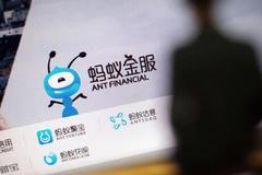 阿里巴巴集团持有蚂蚁集团33%的股份