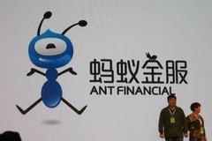 蚂蚁集团披露风险因素:支付行业面临大量的法规监管