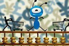 蚂蚁集团海外投资者名单曝光!李嘉诚长和系、董建华家族现身其中
