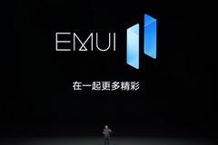 华为王成录:EMUI11充分借鉴鸿蒙2.0的分布式技术