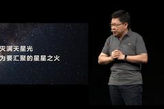 余承东:助力中国开发者走向全球