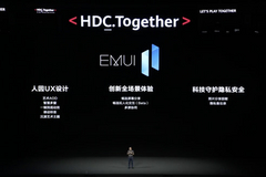 浪人观察|EMUI 11连通鸿蒙OS 华为想打造个超级终端