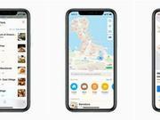 苹果被指控其Apple Maps侵犯两项专利:与导航相关