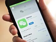 """美法官叫停WeChat""""下架令"""" 还阻止了""""禁止支付令"""""""