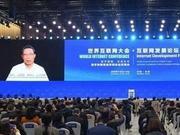 钟南山院士:国际社会需在疫苗研发、5G医疗等领域携手抗疫
