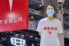 獨家還原特斯拉展臺維權事件前12小時:穿上京東買的T恤 找特斯拉要求退車