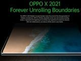 OPPO或于2022年推出首款平板式折叠屏新机