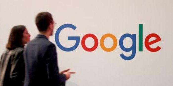 谷歌支付法国5.5亿美元???结束持续四年的税收调查