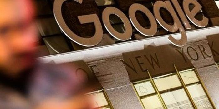 谷歌停止一項用戶數據共享服務 擔心遭監管部門調查