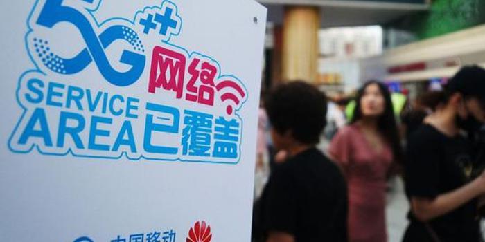 无论4G还是5G 用户网速体验都要放在第一