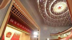 多位华裔科学家获2017年度中国国际科学技术合作奖