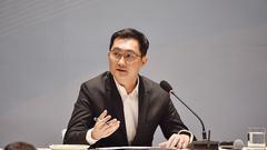 马化腾建言两会:推动数字中国与粤港澳大湾区建设