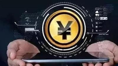 迅雷金融发文:网心公司是玩客币黑市交易最大服务商