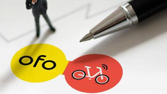 全民讨论押金挪用 专业人士指出摩拜与ofo两大疑点