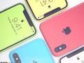 曾经的多彩iPhone又回来了?而且还带了全面屏