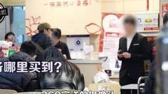 新京报:直播人家吃饭逛商场 该和水滴直播谈谈法律