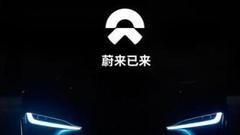 蔚来汽车发布ES8:2018年正式交付 44.8万元起售