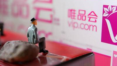 唯品会CEO内部信:和腾讯京东达成战略合作伙伴关系