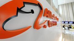 阿里巴巴:相关部门正调查阿里遭网络谣言攻击事件