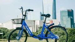 传滴滴收购小蓝单车 内部也在孵化共享单车业务
