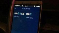 美团打车回应北京主管部门约谈:将依法依规开展运营