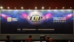 """""""全球领先品牌Global Top Brands""""榜单正式发布"""