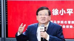 徐小平:区块链技术带来的影响怎么强调都不为过