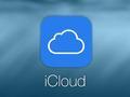 美区用户收到iCloud迁移云上贵州邮件 苹果:发错了