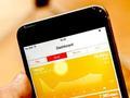 德国警方从iPhone健康应用中收集资料帮助破案