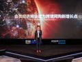 亚马逊中国希望依靠会员制打赢跨境电商的仗