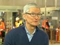 库克表示:iOS更新后电池性能限制开关将上线