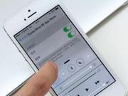 上海消保委点评苹果答复:有点绕 基本尽到告知义务