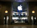 特朗普税改 苹果启动2450亿美元回流计划