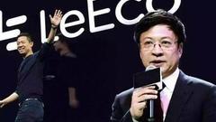 乐视网与贾跃亭秋后算账:他与孙宏斌到底算得精?