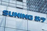苏宁战略投资万达商业 开展商业物业等合作