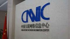 第41次《中国互联网络发展状况统计报告》发布