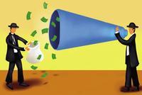 2017小米撒钱史:狂掷20亿买42家公司 偏爱硬件企业