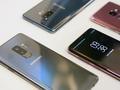 三星Galaxy S9+拍照评分出炉 综合实力成最强拍摄机