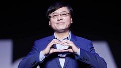 """杨元庆:推进行业智能 把""""AI之城""""打造成北京新名片"""
