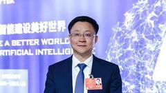 科大讯飞刘庆峰:建议实行大数据分级安全保护机制